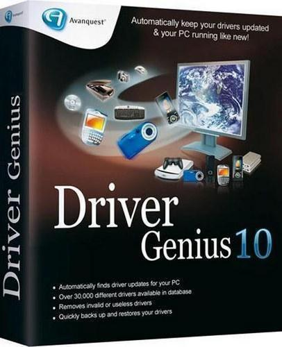 Скачать Driver Genius Бесплатно Professional Edition 10.0.0.761 Working RePack !