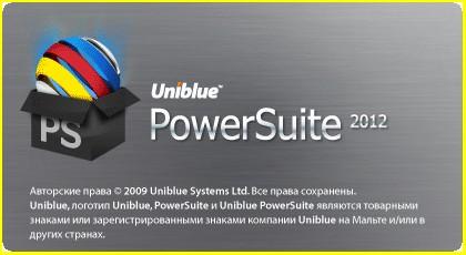 Скачать Uniblue PowerSuite 2012 +Ключ Активации v3.0.7.5 Rus, Eng, ML