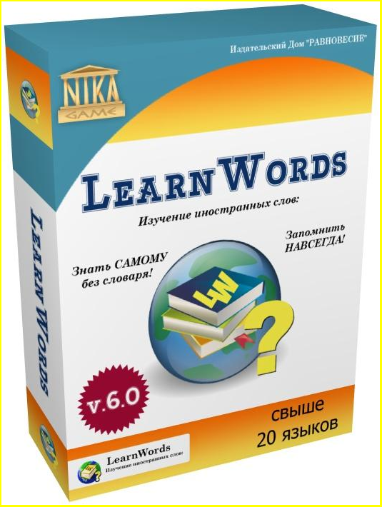 LearnWords Скачать RUS 6.0 ML